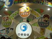中華電信98資訊展- 哈星星柑仔家族擔綱演出:DSC00486.JPG
