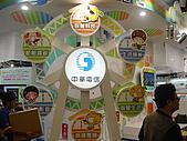 中華電信98資訊展- 哈星星柑仔家族擔綱演出:DSC00488.JPG