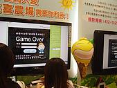 中華電信98資訊展- 哈星星柑仔家族擔綱演出:DSC00491.JPG