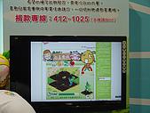 中華電信98資訊展- 哈星星柑仔家族擔綱演出:DSC00492.JPG