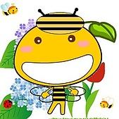 柑仔變裝派對活動相簿:[me0601.me0601] 柑仔裝扮派對~大蜜蜂