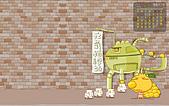 柑仔桌布:2008 7月 1440x900 含日曆