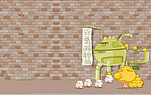 柑仔桌布:2008 7月 1440x900