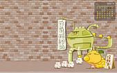 柑仔桌布:2008 7月 1680x1010 含日曆