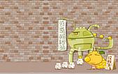 柑仔桌布:2008 7月 1680x1010
