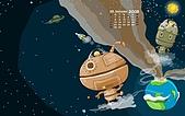 柑仔桌布:2008 9月 1680x1010 含日曆