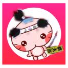 柑仔變裝派對活動相簿:[chia.hsuan20] 卡哇依的momo桑