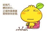 柑仔笑笑小漫畫:不打自招_P1.jpg