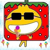 柑仔變裝派對活動相簿:[vivianting127] 柑仔變裝派對之草莓冰棒篇