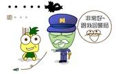 柑仔笑笑小漫畫:不打自招_P5.jpg