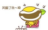 柑仔笑笑小漫畫:不打自招_P6.jpg