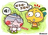 花生蝦米碗糕:四耳貓_01.jpg