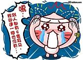 花生蝦米碗糕:四耳貓_02.jpg