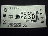 2006日本行之淺草寺參訪篇:DSCF0014
