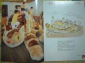 2006日本行之淺草寺參訪篇:DSCF0003