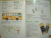 2006日本行之淺草寺參訪篇:DSCF0004