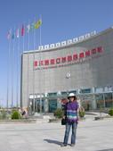 2008/9/16新疆北疆之秋(1)-1北京機場 精河 霍爾果斯 賽里木湖 :DSCN1378.jpg