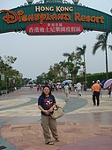 950714香港行:DSC00382