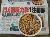 吃與生活:糙米飯