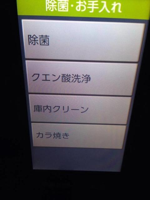 1459110389-1107060509_l.jpg - 鳳梨蘋果醬