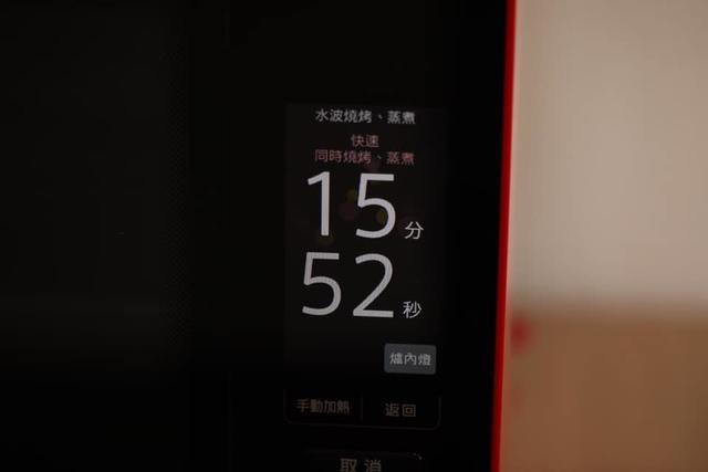 36.jpg - 全台灣第一台夏普最新款中文水波爐XP5T開箱