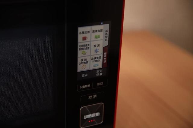 16.jpg - 全台灣第一台夏普最新款中文水波爐XP5T開箱