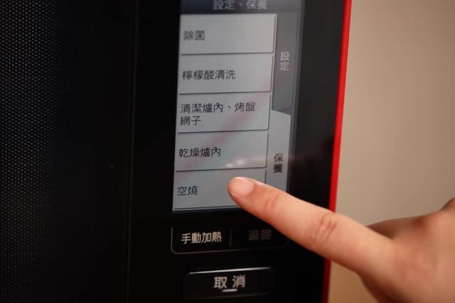 25.jpg - 全台灣第一台夏普最新款中文水波爐XP5T開箱