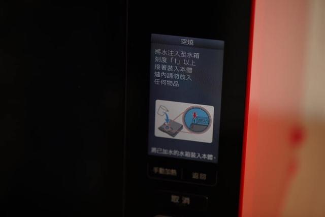 24.jpg - 全台灣第一台夏普最新款中文水波爐XP5T開箱