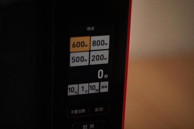 19.jpg - 全台灣第一台夏普最新款中文水波爐XP5T開箱