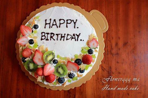 春意盎然水果蛋糕:1461224107-1091938173.jpg