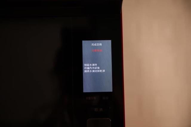 27.jpg - 全台灣第一台夏普最新款中文水波爐XP5T開箱
