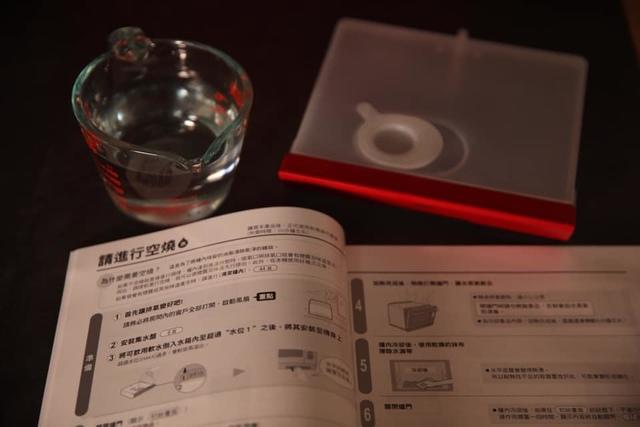 20.jpg - 全台灣第一台夏普最新款中文水波爐XP5T開箱