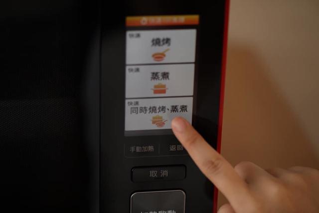 33.jpg - 全台灣第一台夏普最新款中文水波爐XP5T開箱