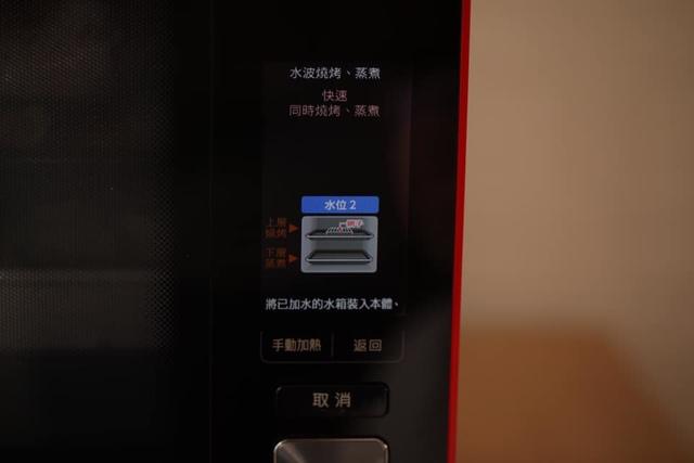 34.jpg - 全台灣第一台夏普最新款中文水波爐XP5T開箱