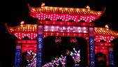 201803大都會水漾公園燈節活動:IMAG1417.jpg