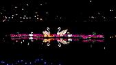 201803大都會水漾公園燈節活動:IMAG1414.jpg