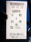 Back to Chiayi:1890722108.jpg
