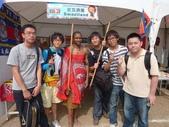 南台外國文化:1240492928.jpg