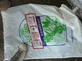 明道大學農場實習:1702595187.jpg