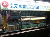 Back to Chiayi:1890722129.jpg