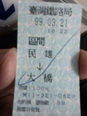 Back to Chiayi:1890722143.jpg