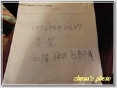 2014 0804-0805 雲南-元陽梯田:8.5 元陽梯田-美娟 (428).jpg