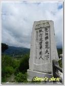 2014 0804-0805 雲南-元陽梯田:8.5 元陽梯田-美娟 (417).jpg