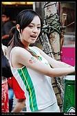 其他辣妹正妹區:DSC_0872