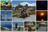 第3次環島之旅:100_調整大小.jpg