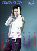 盛噶仁波切:2010-3.JPG