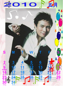 盛噶仁波切:2010-5.JPG