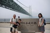2014日本京阪神旅遊-Day3:2014日本京阪神旅遊-Day3