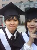 靠近畢業的時刻:1163405420.jpg