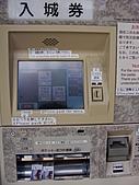 2011京都趴趴走DAY3:DSC05632.JPG